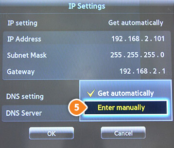 Меню IP Settings на Samsung Smart TV